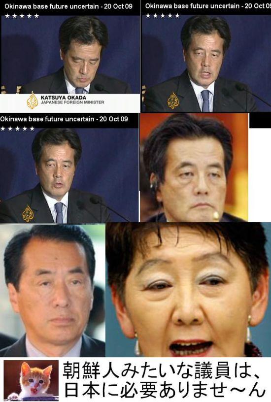minsuchonginbokunetu1.jpg