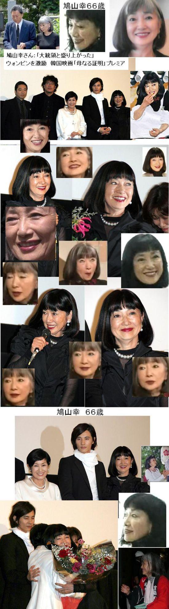 miyukihatoyama66sai.jpg