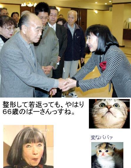 miyukihatoyama66saibasan001.jpg
