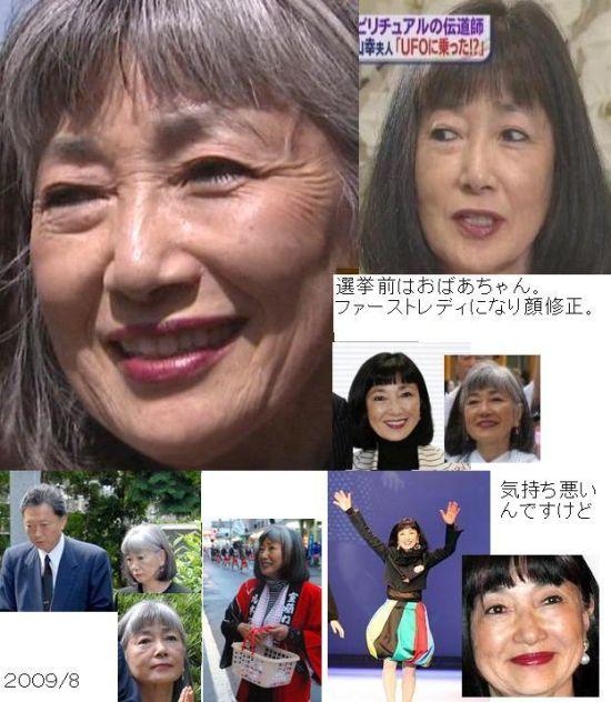 miyukihatoyamaface001.jpg