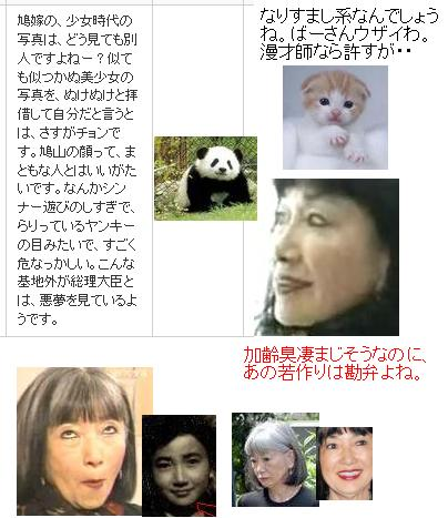 miyukimarisumasitoukou1.jpg