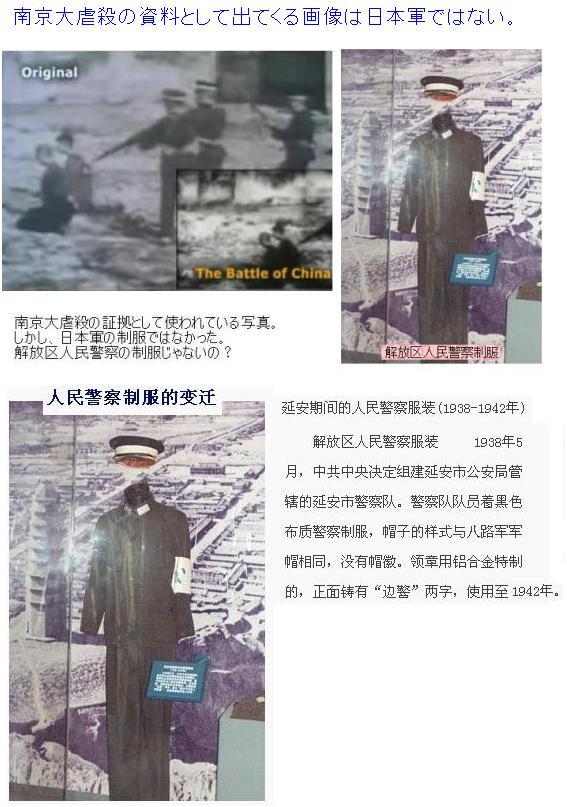 nankinseifuku1.jpg