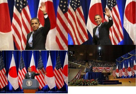 obama20091113.jpg