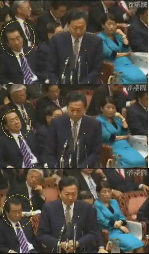 ododoyukimo200911051.jpg