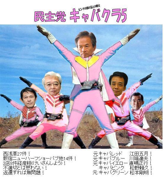 pinkmincab5.jpg