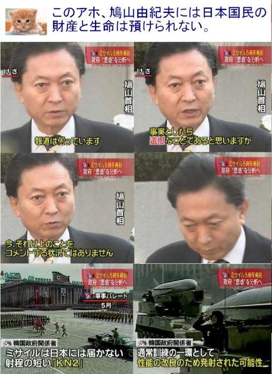 saiakuhatoyamakitamisail1.jpg