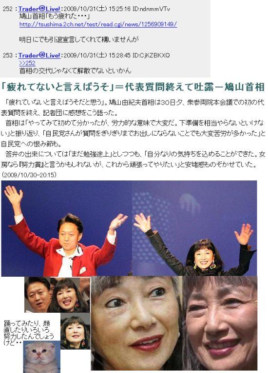 tukaretahatoyama1.jpg
