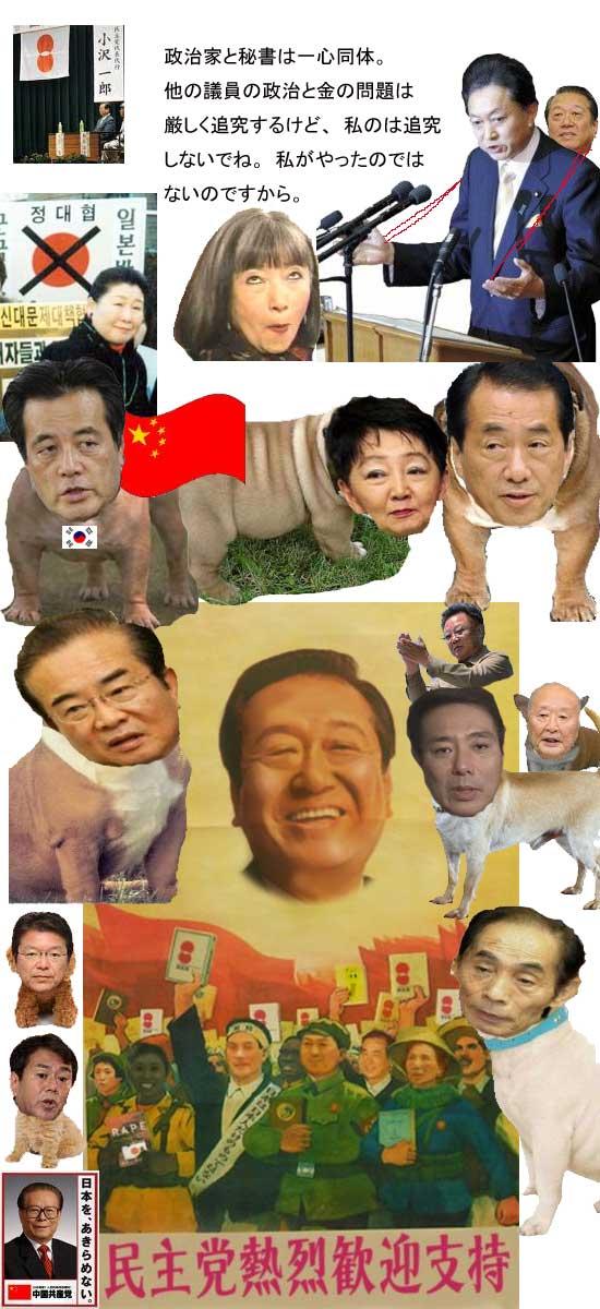 wanwanminshu1.jpg