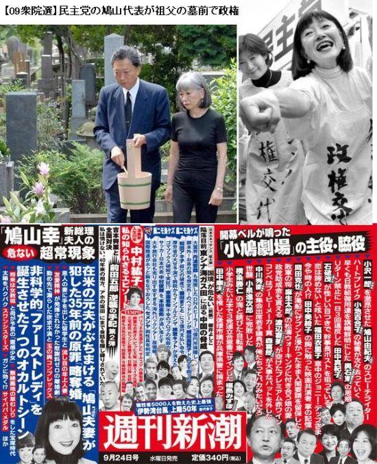 yabaikamomiyukihato0001.jpg