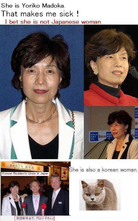 yorikomadokakoreanwoman1.jpg