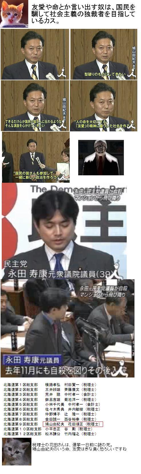yukimoshoshin1.jpg