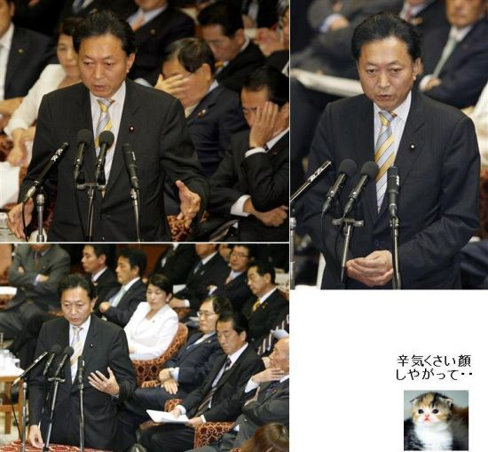 yukiohatoyama200911023.jpg