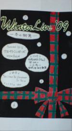 冬ライブポスター(黒)