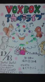 冬ライブポスター(白)