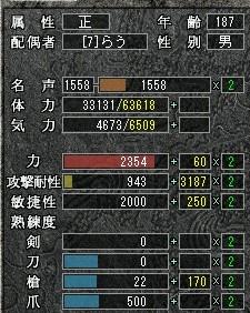 敏捷2000
