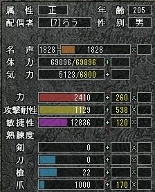 熟練1000