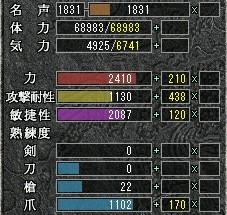 熟練1100