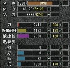 熟練1200
