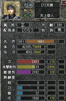 熟1500