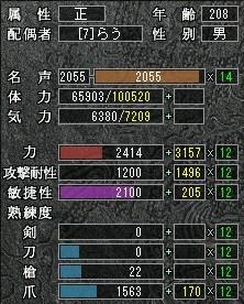 2000 1200 2100