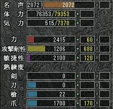 熟練1700