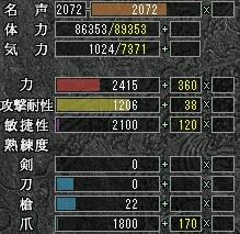 熟練1800