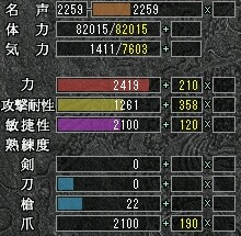 熟練2100