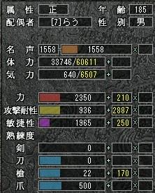 2350.jpeg