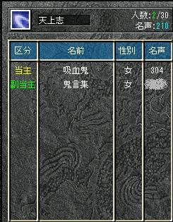2_20091006204319.jpg