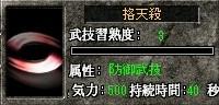 3_20110521173644.jpeg