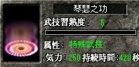 5_20110626182120.jpeg