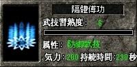 6_20110625193841.jpeg