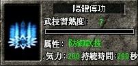 7_20110815154424.jpeg