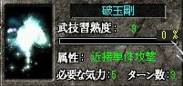 9-00.jpg