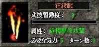 9_20110528171234.jpeg