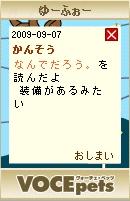 WS000010.jpg