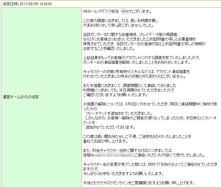 11_20110809172819.jpg