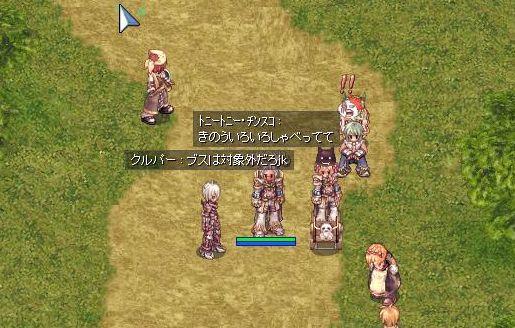 12_20110701043723.jpg