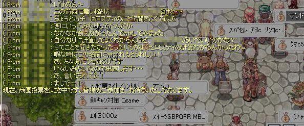 18_20110522153909.jpg