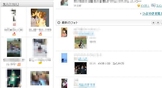 1_20111008114149.jpg