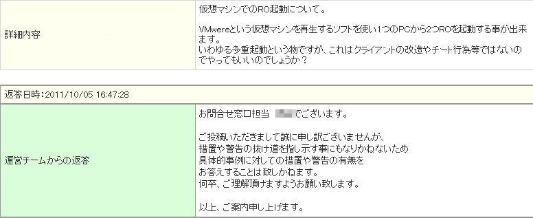 2_20111008113246.jpg