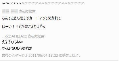 3_20110607014626.jpg