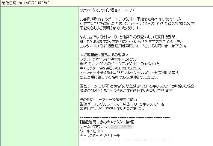 3_20110809173126.jpg