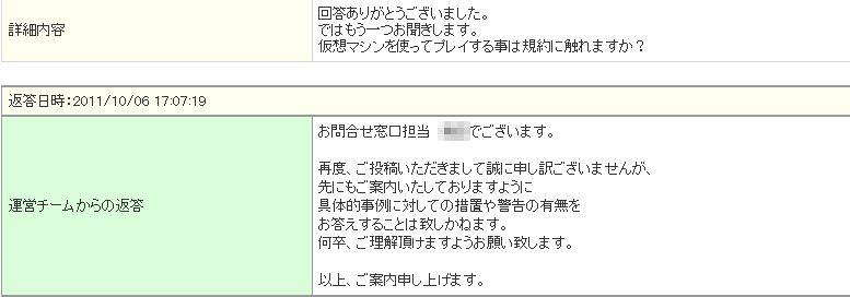 3_20111008113303.jpg