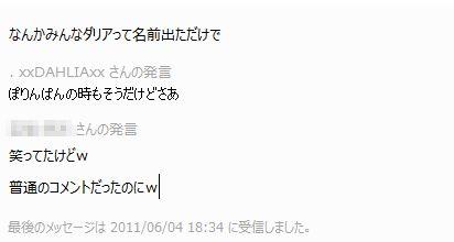 4_20110607014626.jpg