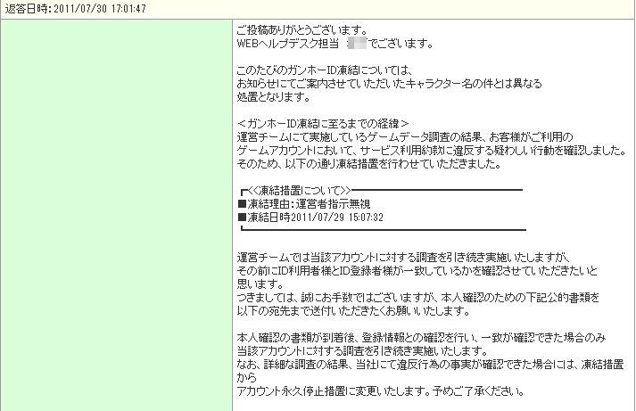 4_20110809171308.jpg