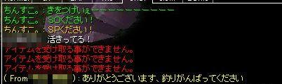 4_20110924000932.jpg