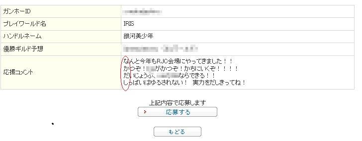 5_20110604140650.jpg