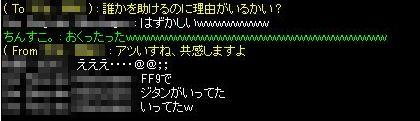 6_20110924001210.jpg