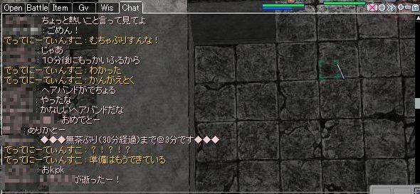 7_20110615171809.jpg